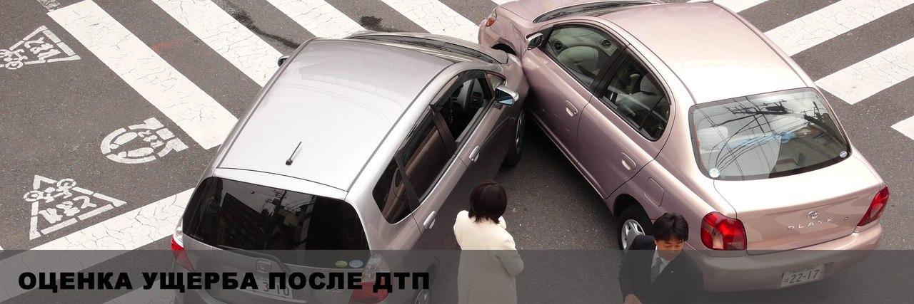 оглянулся автоюристы в москве возмещение ущерба при возгорании авто конечно, поверить